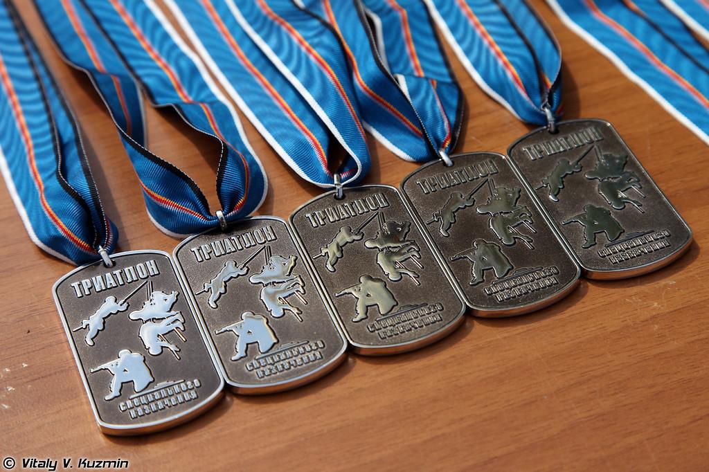 Медали (Medals)