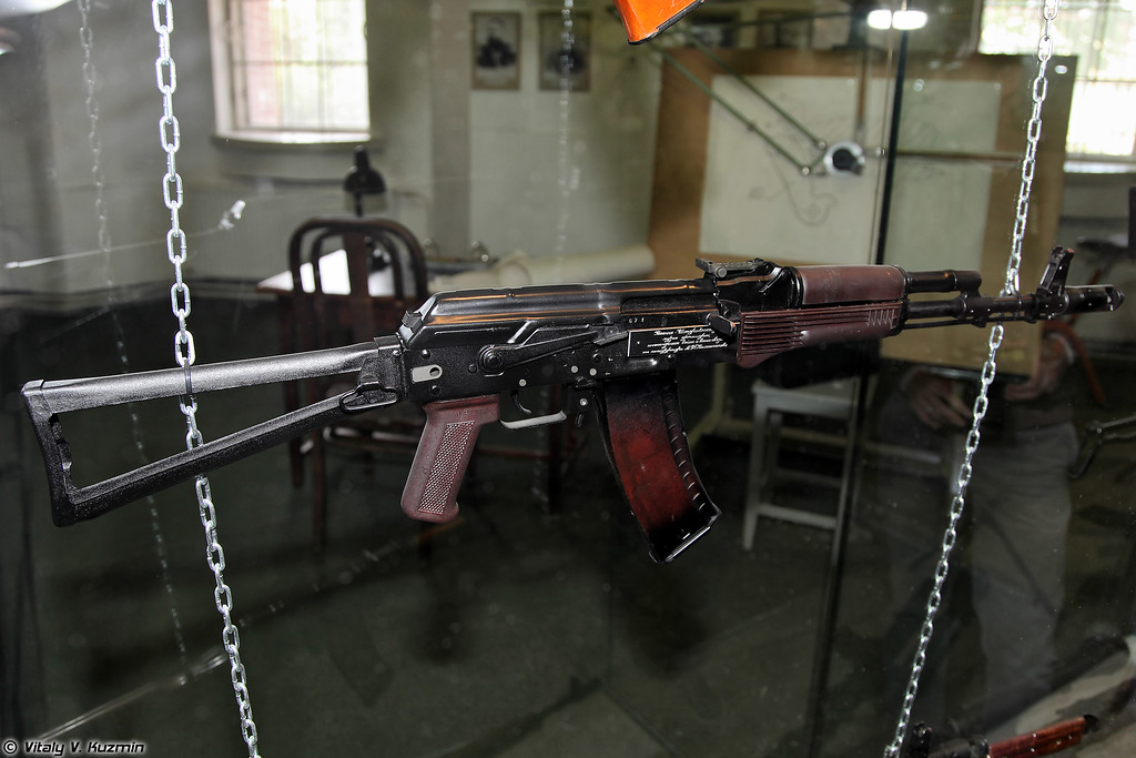 5,45-мм автомат АКС74 (5.45mm assault rifle AKS74)