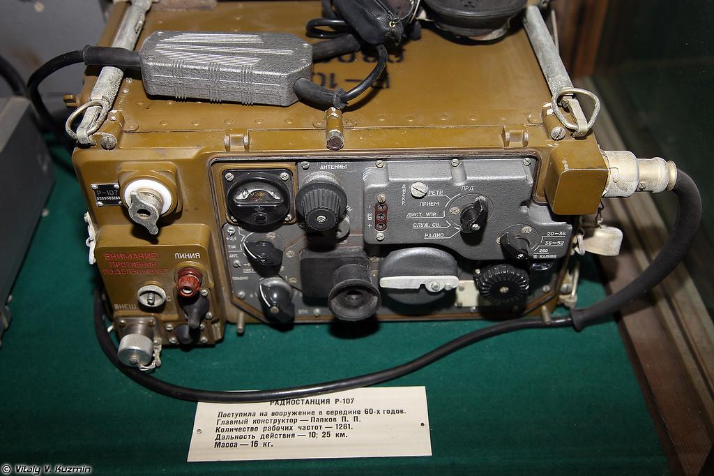 Радиостанция Р-107 (R-107 radio)