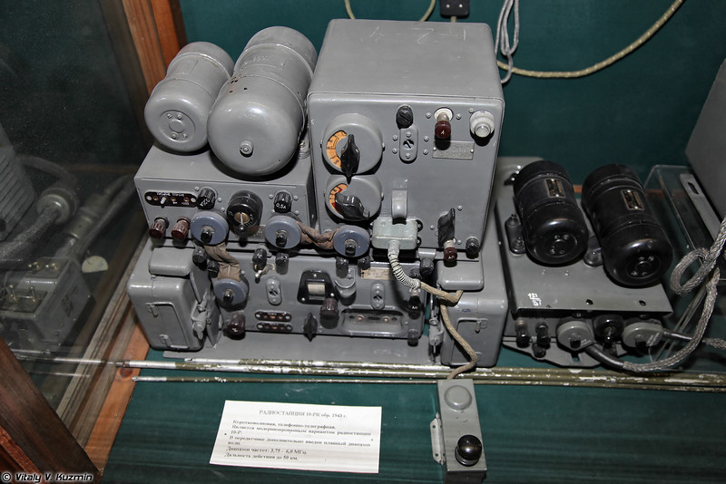 Радиостанция 10-РК (10-RK radio)