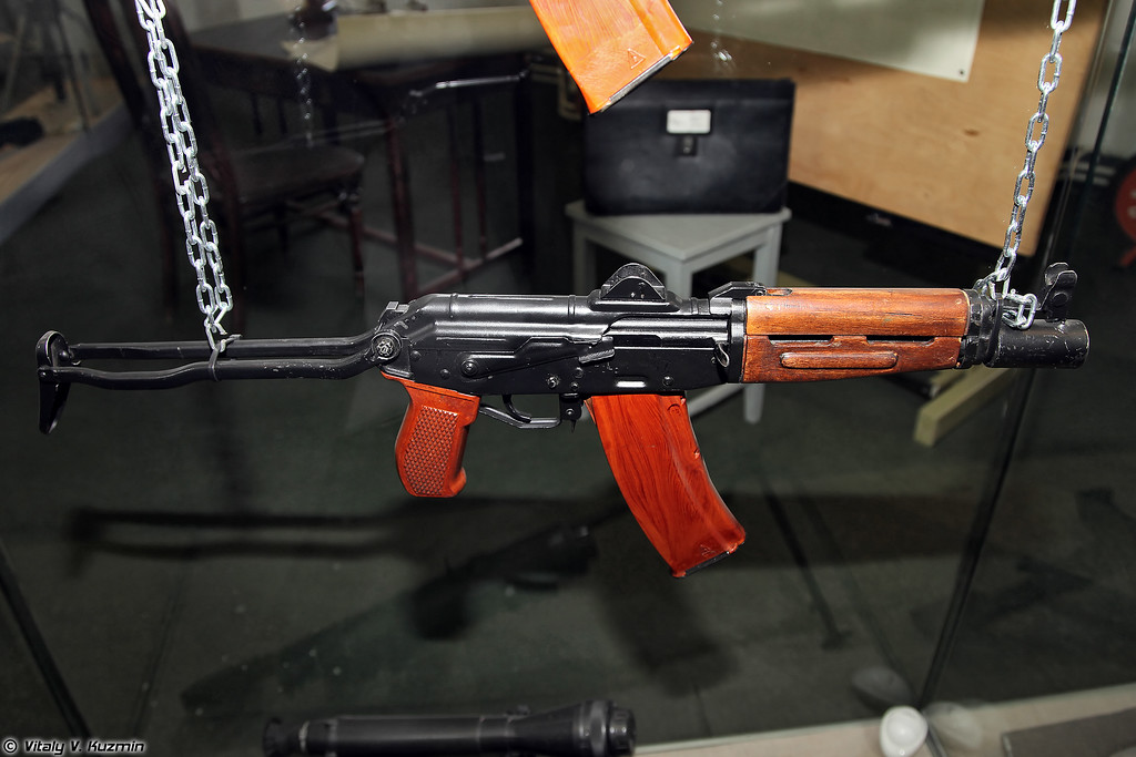 5,45-мм опытный образец укороченного автомата, начало 70-х годов (5.45mm prototype of compact assault rifle, model early 70s)