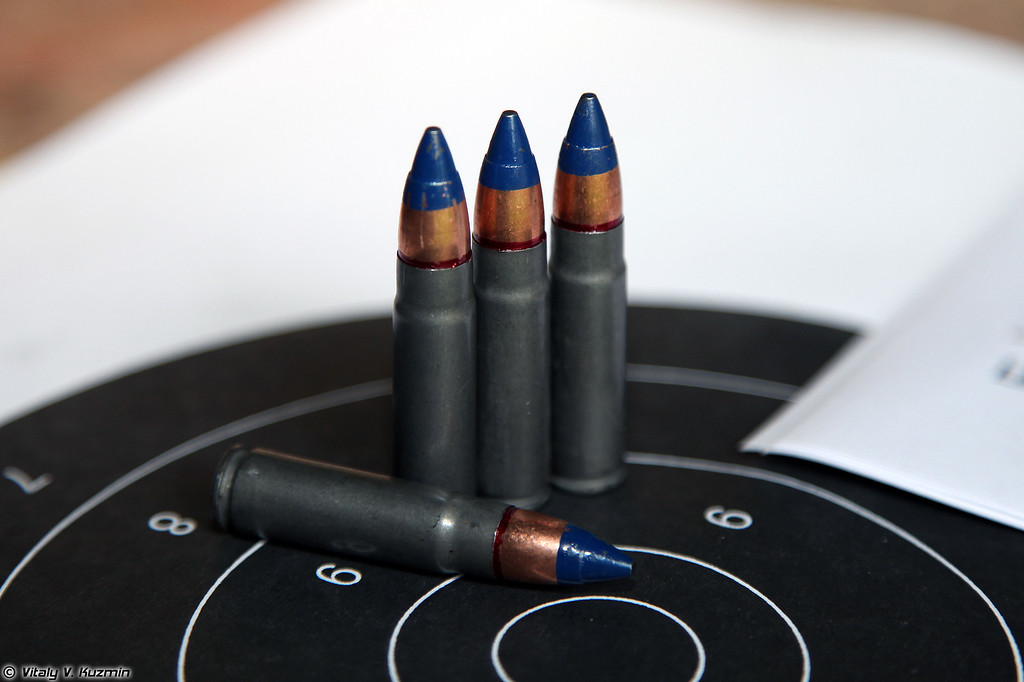 Патроны 7Н9 (7N9 ammunition)