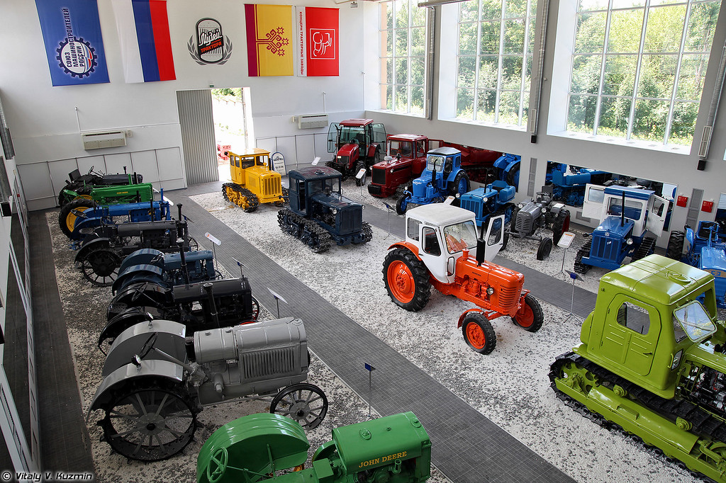 Science and Technology Museum of Tractor History