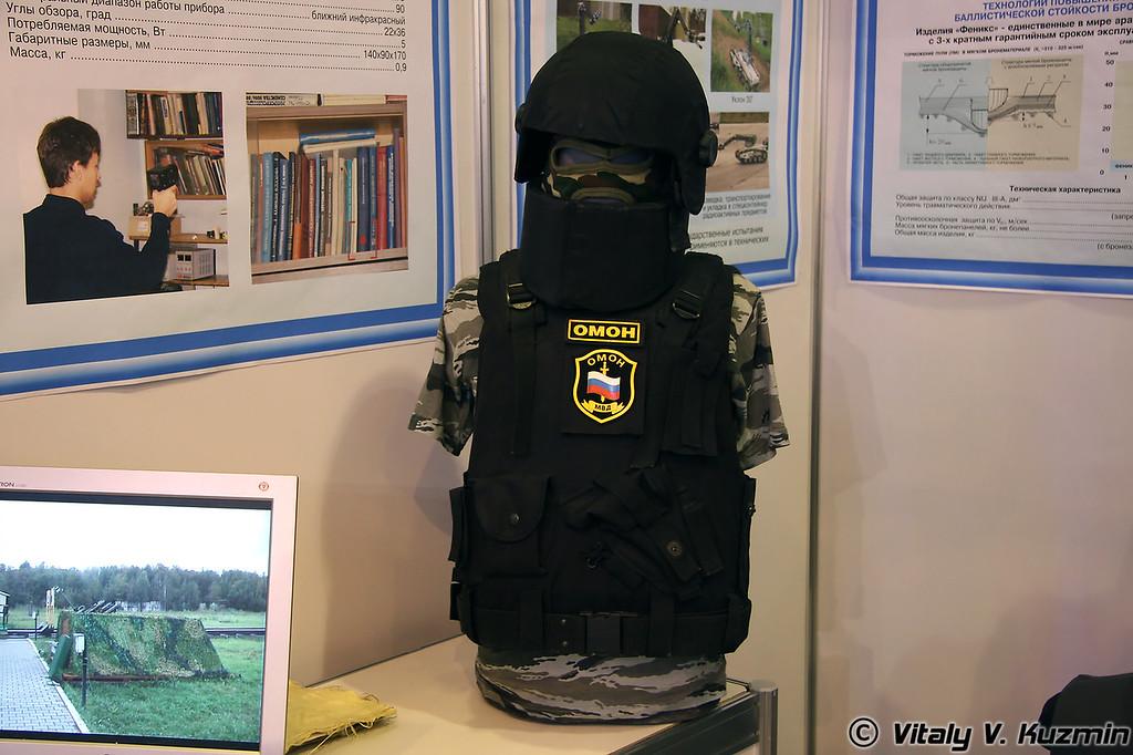 Бронежилет Феникс (Feniks body armor)