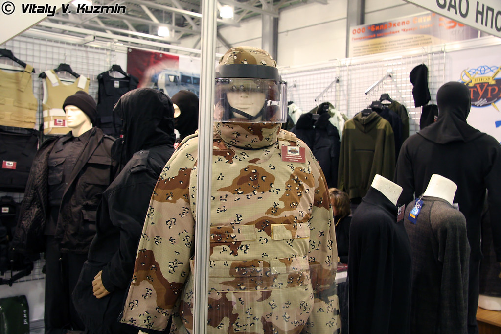 Костюм защитный противоосколочный Штурм-КЗП (Shturm-KZP)