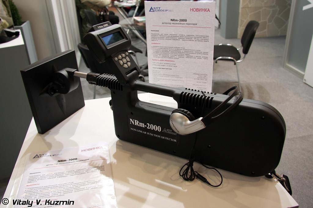 Детектор нелинейных переходов NRm-2000 для поиска электронных устройств негласного получения информации