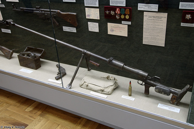 ПТРД (PTRD rifle)