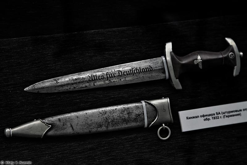 Кинжал офицера SA образца 1933 года (SA officer dagger model 1933)