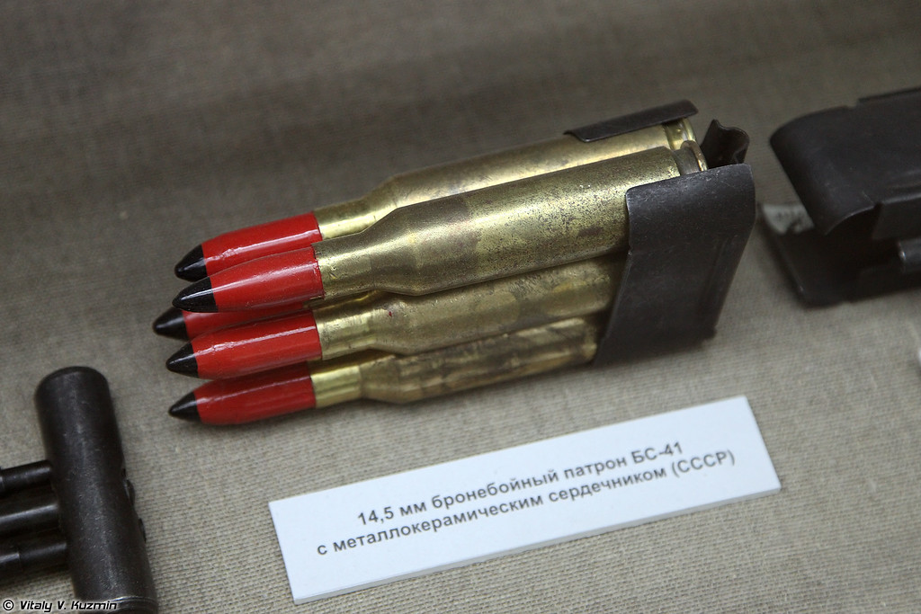 Патрон БС-41 (BS-41 cartridge)