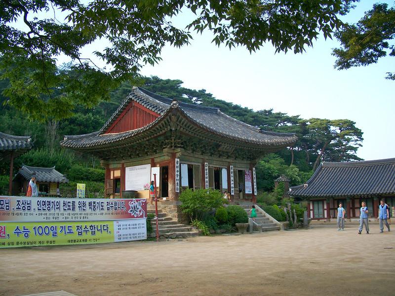 The Main Dharma Hall.