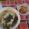 noodle soup with kimchi
