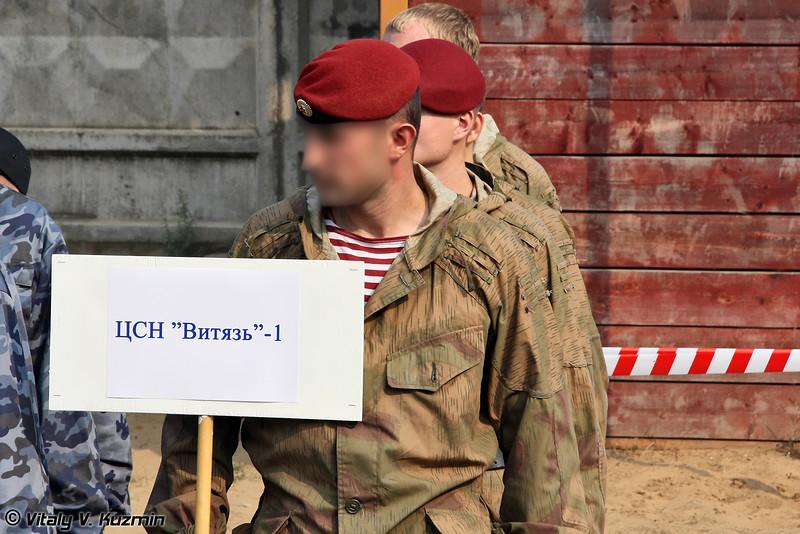 Участники соревнований. ЦСН Витязь ВВ МВД России (TsSN Vityaz VV MVD Russia team)
