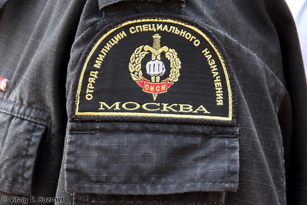 В этом году ОМСН КМ ГУВД по г.Москве не участвовал в соревнованиях, а только принимал участие в организации. (Moscow OMSN patch)