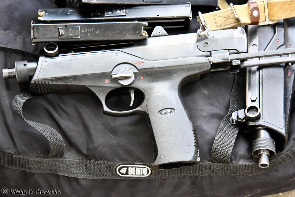 В этом году добавлено новое упражнение - стрельба из пистолетов-пулеметов. Команды могли выбрать любой. Например, АЕК-919К «Каштан». (There was added a new exercise - shooting with submachine gun. Teams were allowed to choose that they like. AEK-919K Kashtan, for example)