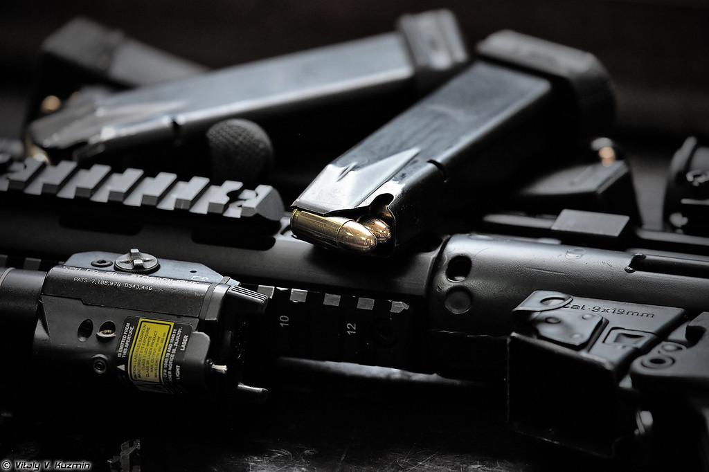 Heckler & Koch MP5