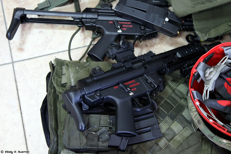 Heckler & Koch MP5