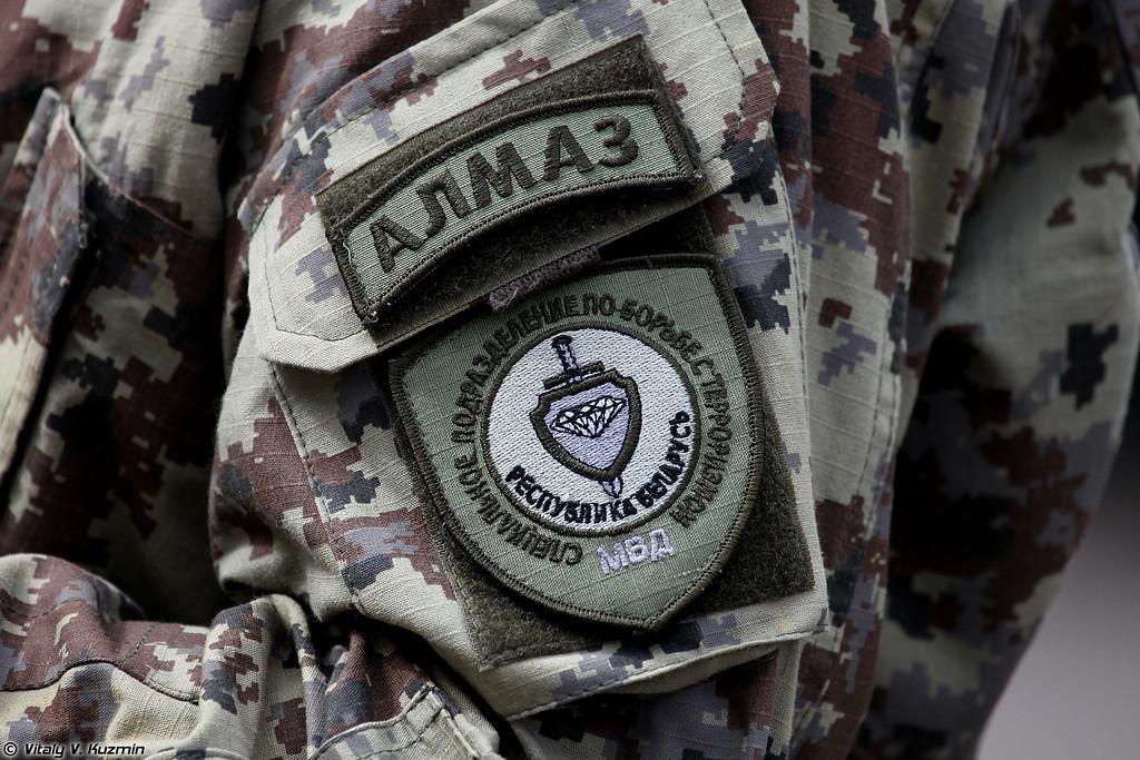 Нарукавный знак СПБТ Алмаз (Belorussian Almaz unit sleeve patch)