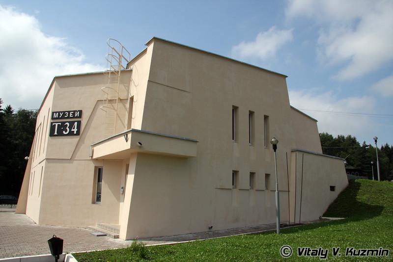Здание музея (Museum building)