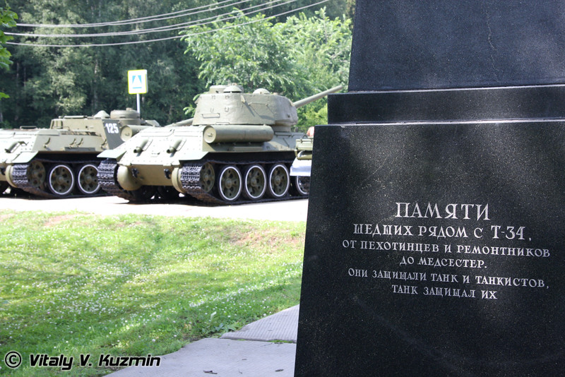 Памятник шедшим рядом с Т-34 (Tankmen monument)
