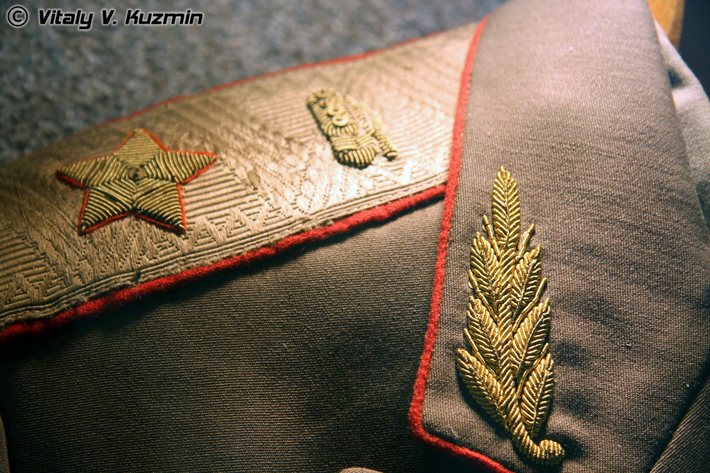 Китель М.Е. Катукова (Marshal Katukov's uniform)