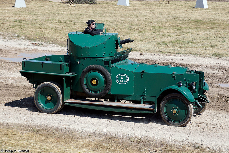 Rolls Royce Armoured Car 1920 Mk1