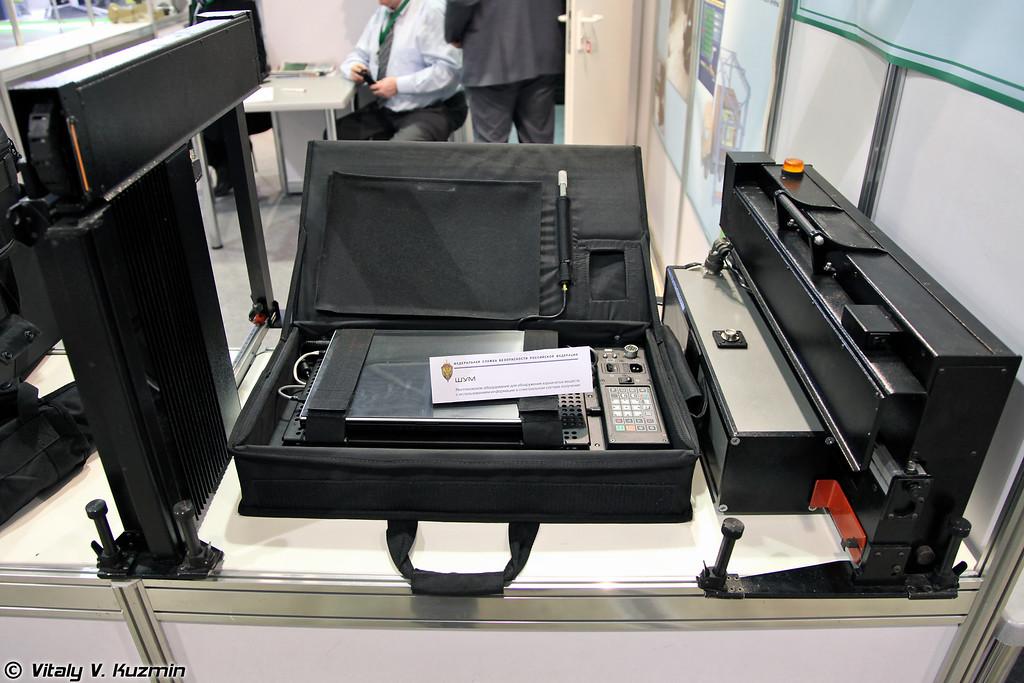 Рентгеновское оборудование ШУМ для обнаружения взрывчатых веществ с использованием информации о спектральном составе излучения (SHUM x-ray device)
