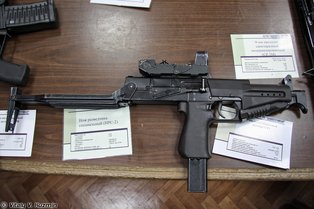 Пистолет-пулемёт СР2М (SR2M submachine-gun)