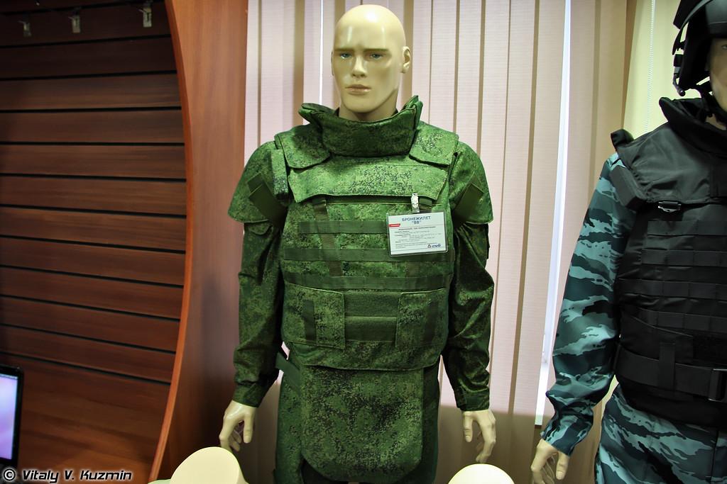 Бронежилет ВВ (VV bulletproof vest)