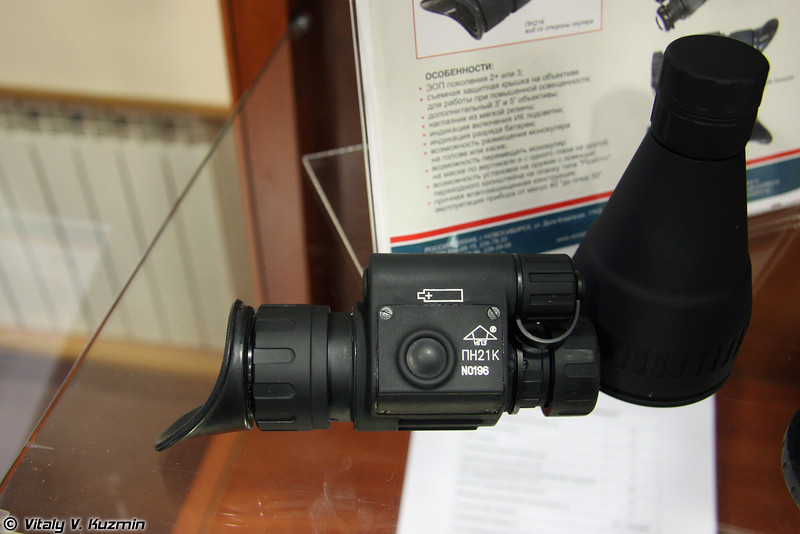 Монокуляр ночного видения ПН21К (PN21K night vision monocular)