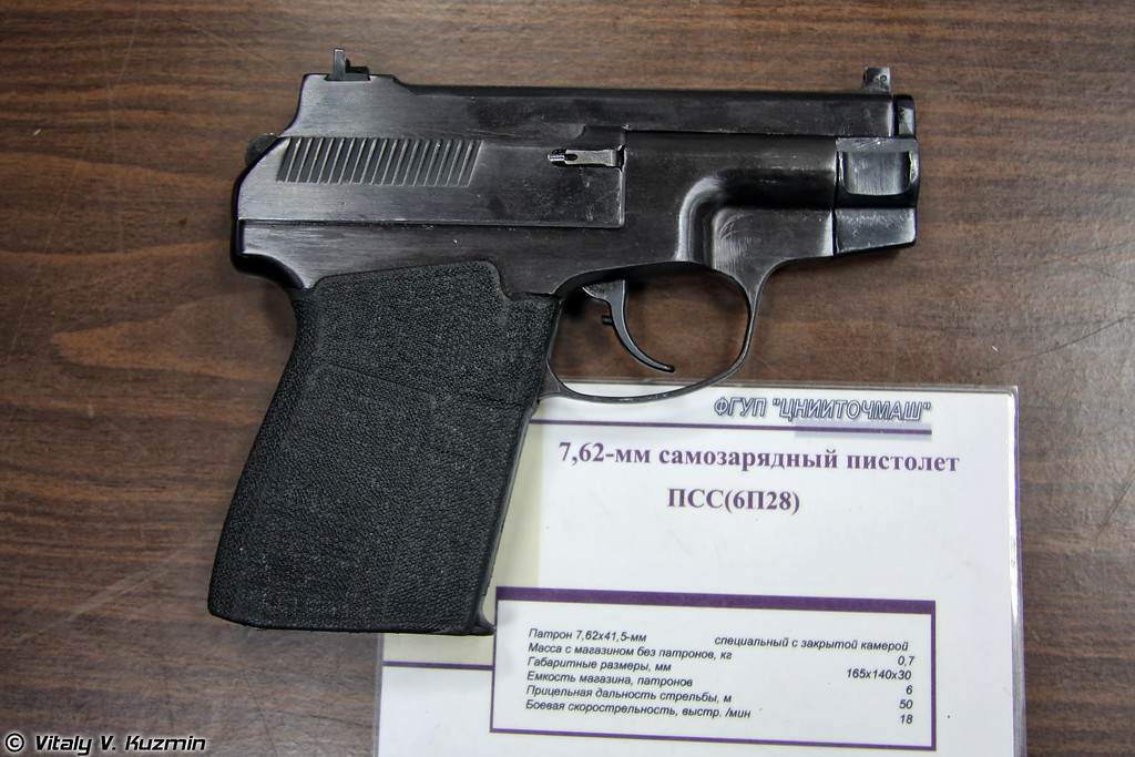 Бесшумный пистолет ПСС (PSS pistol)
