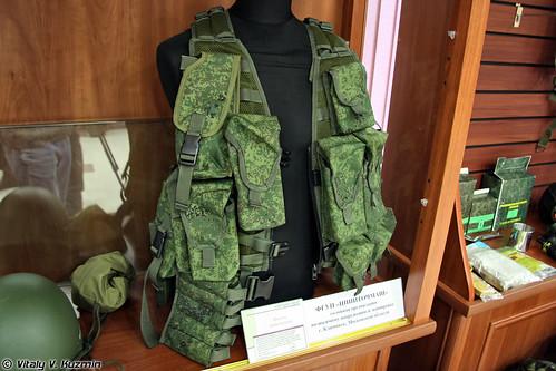 Жилет транспортный 6Ш112 (6Sh112 vest)