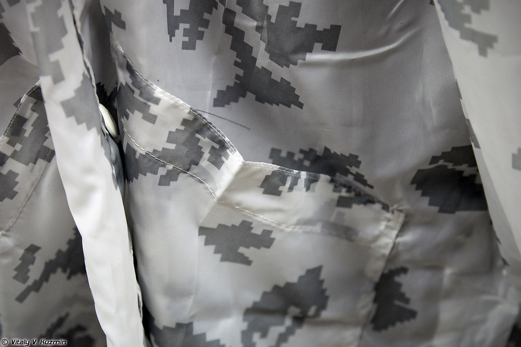 Зимний маскировочный костюм в расцветке Торос (Winter camouflage suit in Toros pattern)