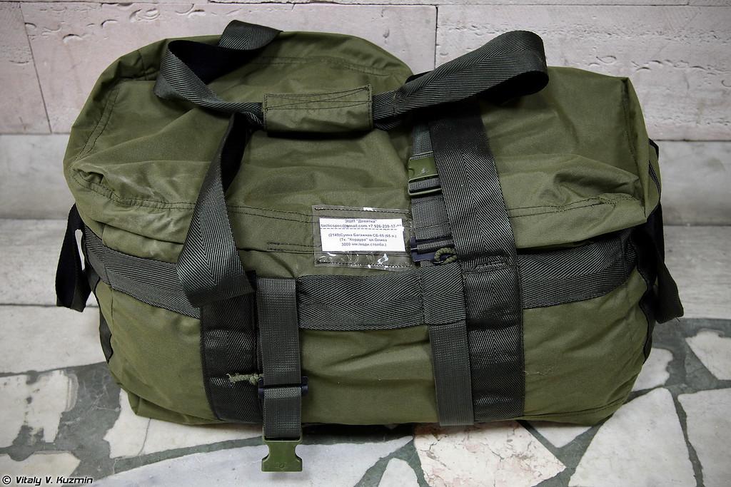 Сумка багажная СБ-65 (SB-65 bag)