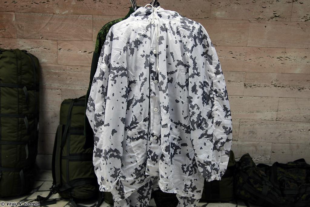 Аналогичный костюм в расцветке Первотроп (The same suit in Pervotrop pattern)