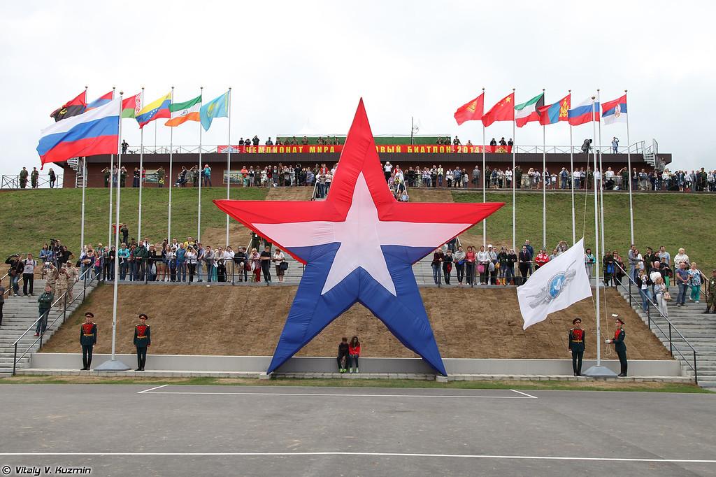 Курган Славы (The main area)