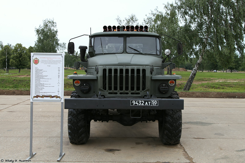 Боевая машина 2Б17-1 из состава РСЗО 9К51М Торнадо-Г (Combat vehicle 2B17-1 from 9K51M Tornado-G MLRS)