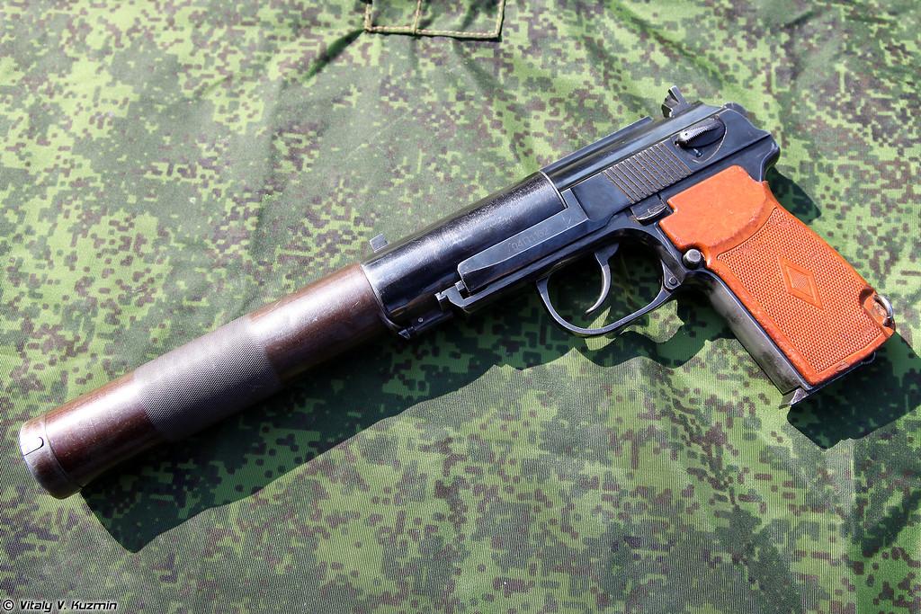 Пистолет бесшумный ПБ 6П9 (6P9 PB silent pistol)