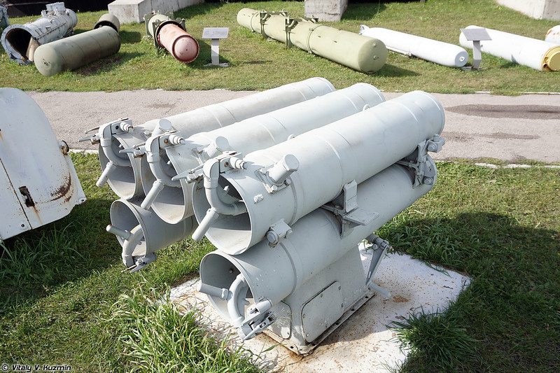 Реактивная бомбометная установка РБУ-1200 (RBU-1200 rocket launcher)
