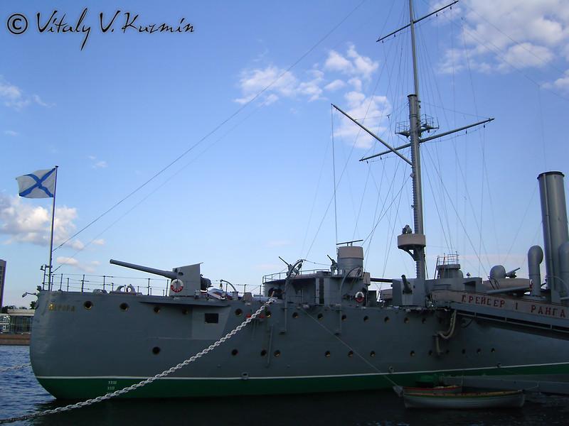 Крейсер 1-го ранга Аврора (Cruiser Aurora museum)