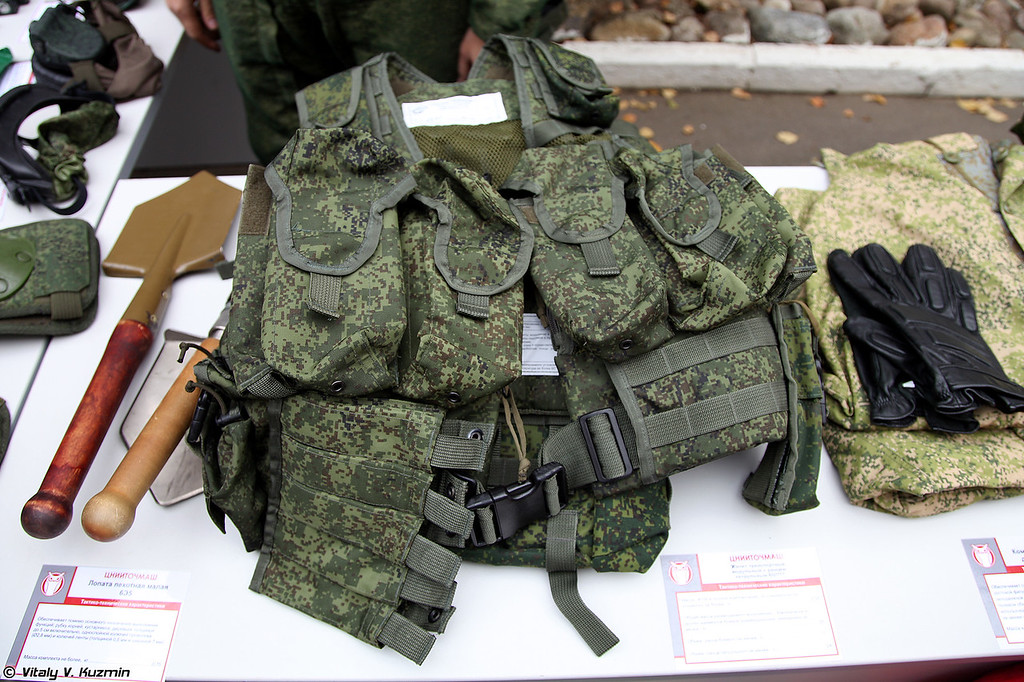 Жилет транспортный модульный 6Ш117 (6Sh117 load bearing vest)