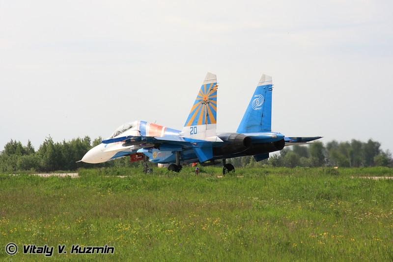 Су-27УБ АГВП Русские витязи (Su-27UB of Russian knights team)