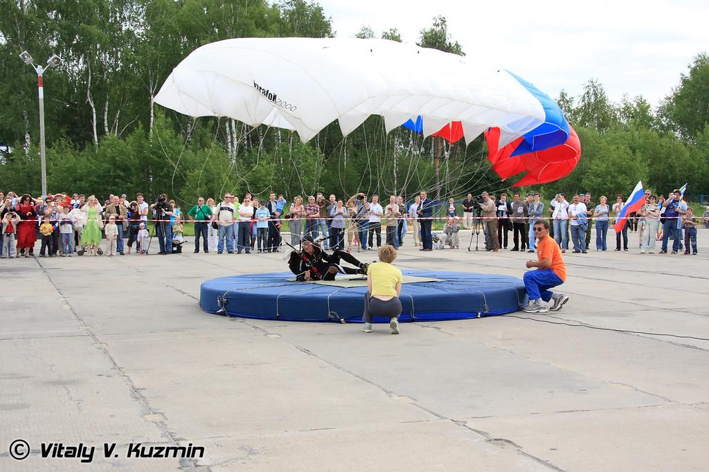 Кубок по парашютному спорту (Parachute sport cup)