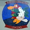Ordnance Logo in Hangar Bay