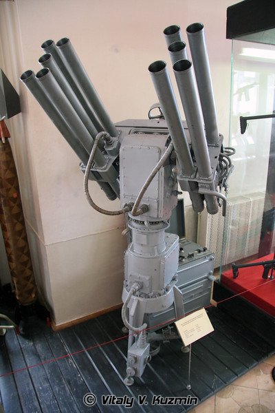 Гранатометный комплекс ДП-65 / 98У Ожерелье (DP-65 / 98U Ozherel'e grenade launcher)