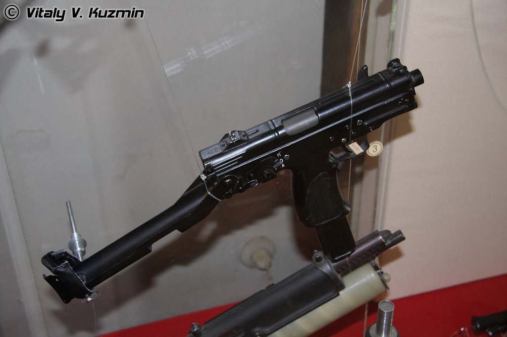 Пистолет-пулемет ОЦ-22 (OTs-22 submachine gun)