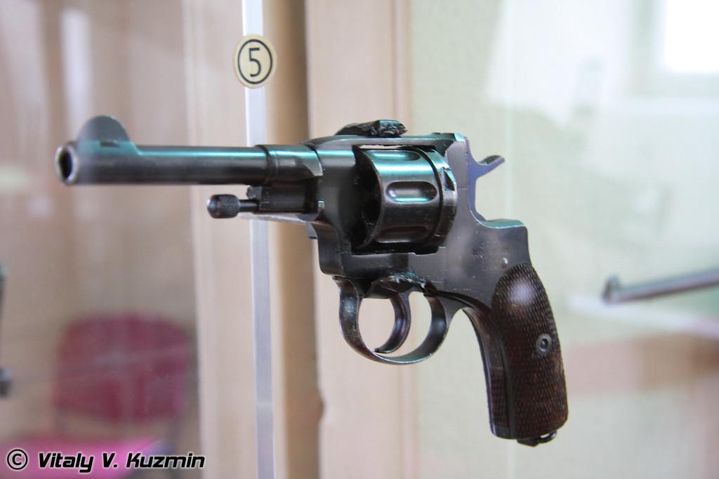Револьвер системы Нагана обр. 1895г. (Nagant 1985 year)