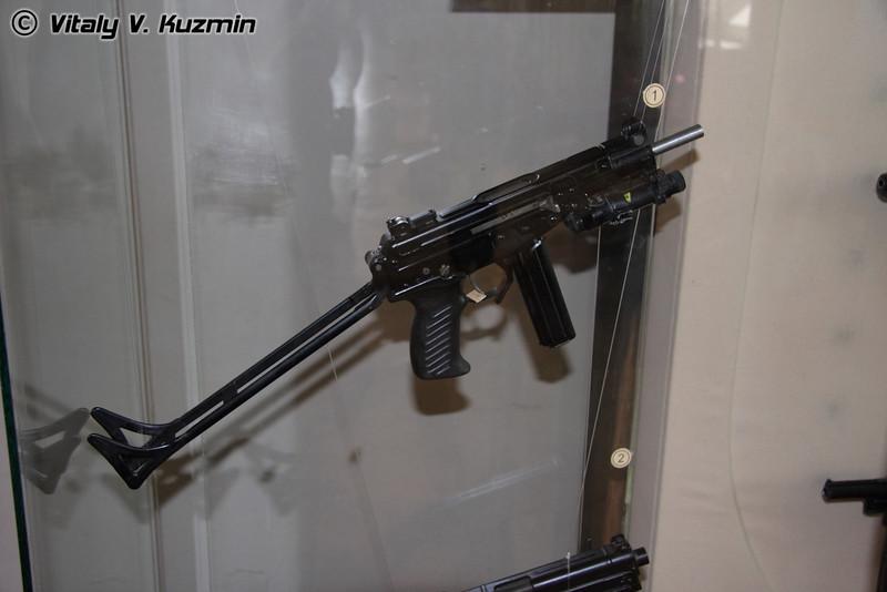 Пистолет-пулемет ОЦ-02 Кипарис (OTs-02 Kiparis submachine gun)