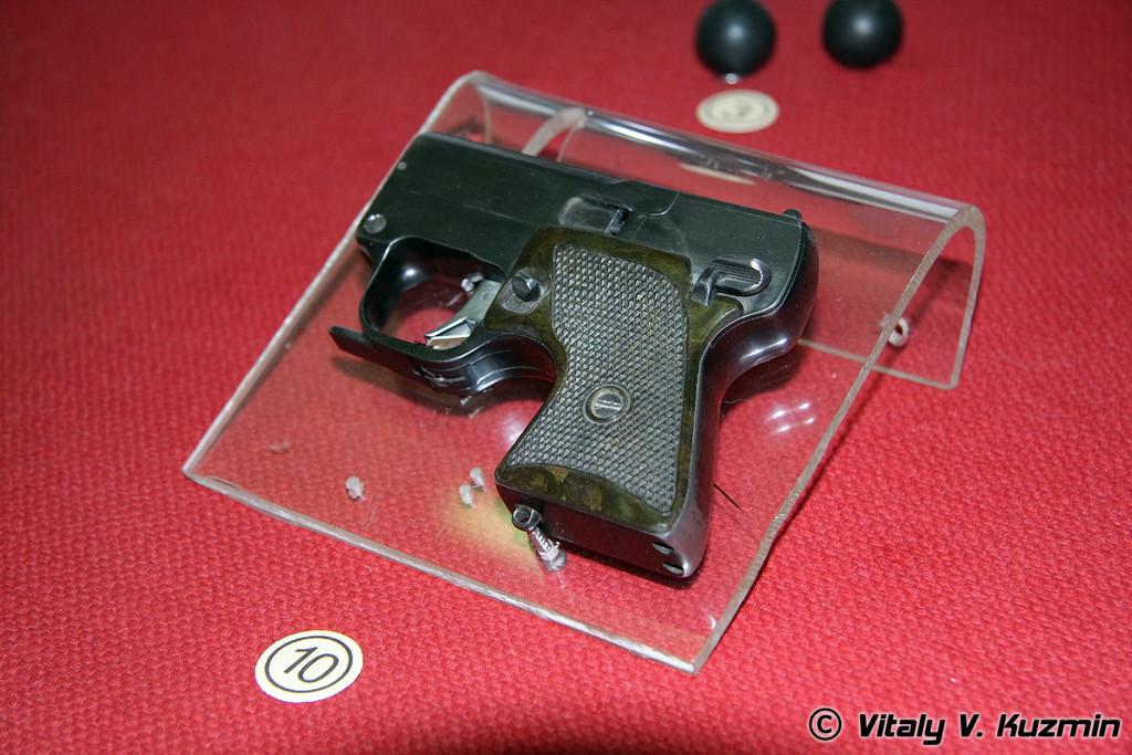 Малогабаритный специальный пистолет МСП Гроза (MSP Groza compact pistol)