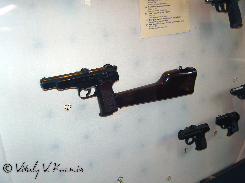 АПС (Stechkin APS)
