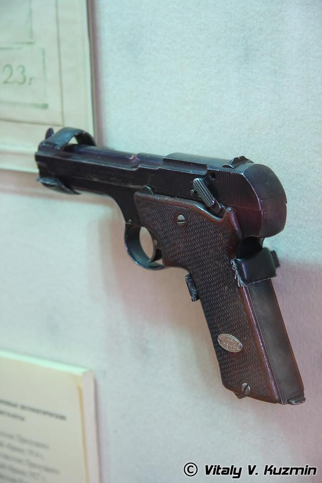 Пистолет Коровина (Korovin pistol)